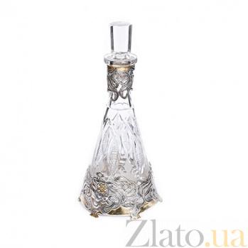 Стеклянный графин с серебром и позолотой Девушка 642