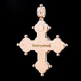 Крестик из желтого золота Спаси и Сохрани с эмалью