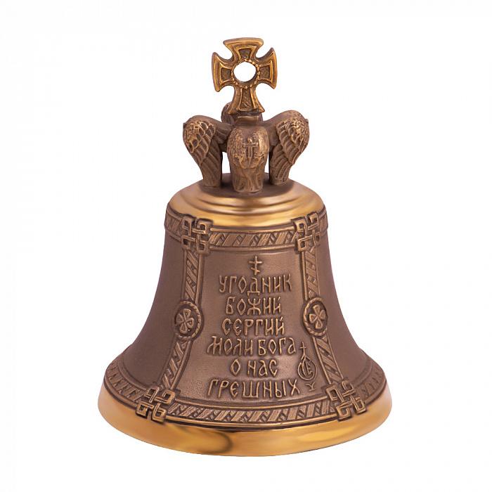 Бронзовый именной колокольчик Св. Сергий К6311