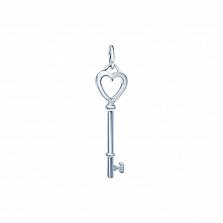 Серебряный кулон Ключ от сердца