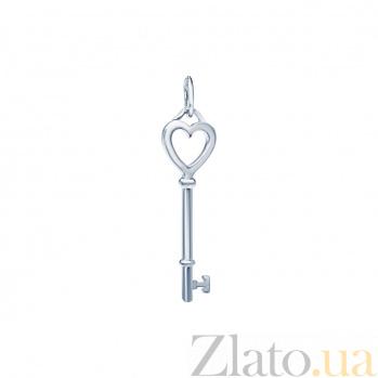 Серебряный кулон Ключ от сердца 000027112