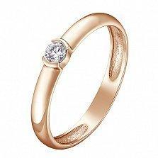 Кольцо из красного золота Тайны души c бриллиантом