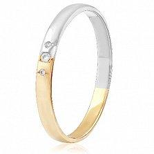 Золотое обручальное кольцо с фианитами Любимая