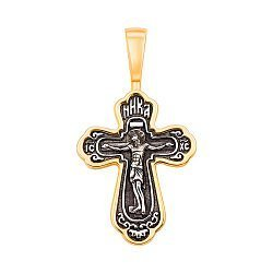Серебряный крестик с позолотой и чернением 000125235