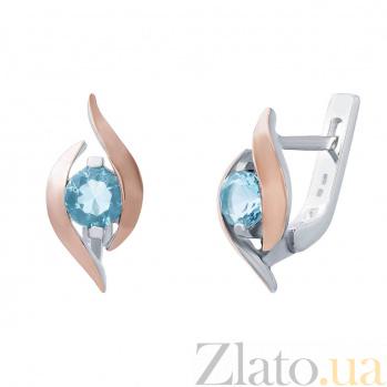 Серебряные серьги с фианитом и золотом Очарование AQA--303Сг