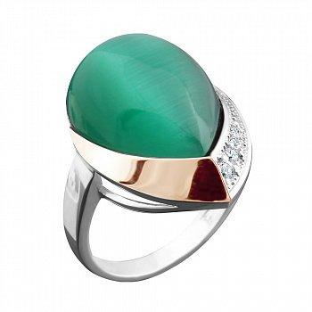 Серебряное кольцо с золотой накладкой, зеленым улекситом, фианитами и родированием 000066874