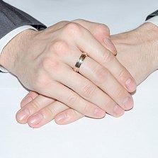 Кольцо обручальное Согласие
