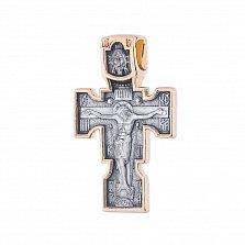 Серебряный крест Святая защита с позолотой
