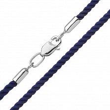 Шелковый шнурок Иллис с серебряной застежкой-карабином