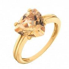 Золотое кольцо Триана в красном цвете с цитрином