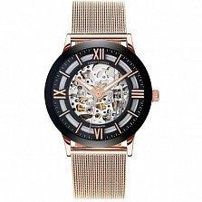 Часы наручные Pierre Lannier 304D938