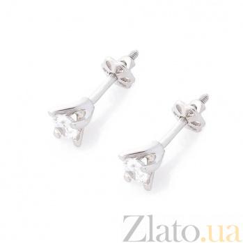 Серебряные серьги-пуссеты Келли с фианитами 000080222