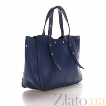 Кожаная деловая сумка Genuine Leather 8920 синего цвета с фигурными краями и мелкими заклепками 000093364