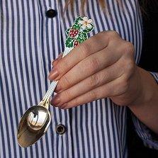 Серебряная десертная ложка Земляника с разноцветной эмалью