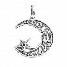 Серебряный черненный кулон Мусульманский полумесяц со звездой