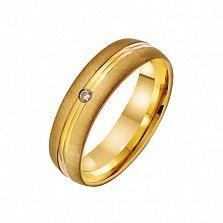 Золотое обручальное кольцо Первое свидание с фианитом