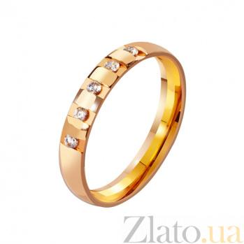Золотое обручальное кольцо Моя душа с маленькой дорожкой фианитов TRF--4121021