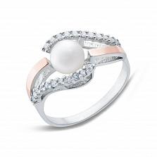 Серебряное кольцо Эльмира с жемчугом, золотом и фианитами