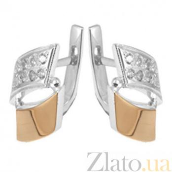 Серебряные серьги с золотыми вставками и фианитами Александрия BGS--082с