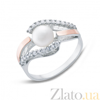 Серебряное кольцо Эльмира с жемчугом, золотом и фианитами AQA--163К