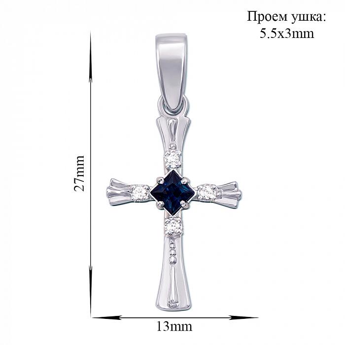 Декоративный крестик из белого золота с сапфиром и бриллиантами 000131125 000131125