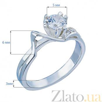 Серебряное кольцо на помолвку с фианитами Счастливое будущее AQA--Щ-704300