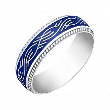 Серебряное кольцо Жизнь с синей эмалью