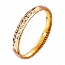 Золотое обручальное кольцо Романс с фианитами