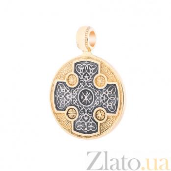 Серебряная круглая ладанка Николай Чудотворец с позолотой и чернением 000034553