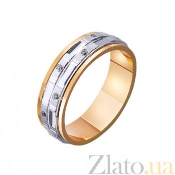 Золотое обручальное кольцо Ты мой идеал с фианитами TRF--4421126