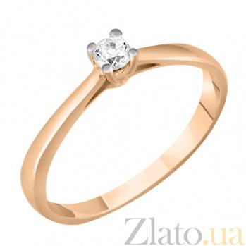 Кольцо в красном золоте Заветное желание с фианитом SVA--1190000101/Фианит/Цирконий