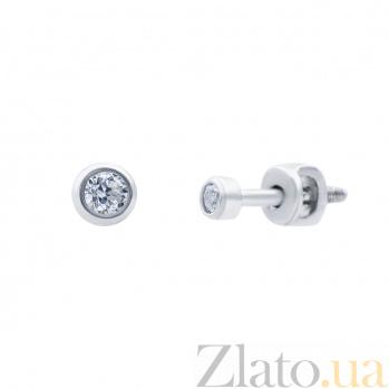 Серебряные серьги гвоздики Анетта AQA--2377