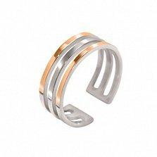 Серебряное кольцо с золотой вставкой Эмма