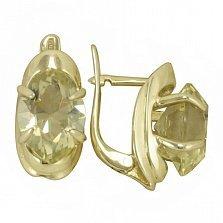 Золотые серьги Летисия с цитринами цвета шампань