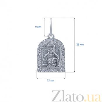 Ладанка серебряная Святой образ AQA--3313-б