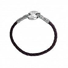 Кожаный браслет с серебром Змеиная мудрость