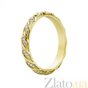 Обручальное кольцо из желтого золота с бриллиантами Небесная река 574