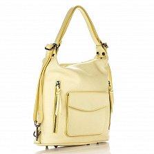 Кожаная сумка на каждый день Genuine Leather 8624 желтого цвета с накладным карманом, на молнии
