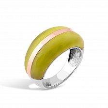 Серебряное кольцо Эрика с золотыми накладками и желтым улекситом
