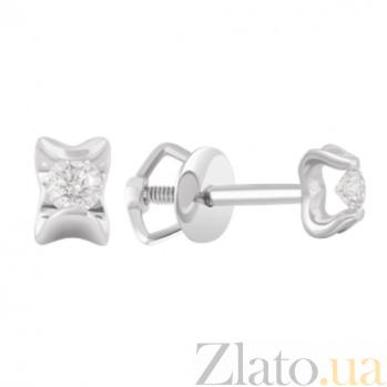 Золотые серьги-пуссеты с бриллиантами Симфония KBL--С2530/бел/брил