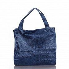 Кожаная деловая сумка Genuine Leather 8964 синего цвета с одним отделением на молнии