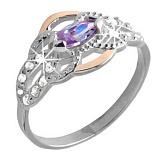 Серебряное кольцо с золотом и фианитами Франческа