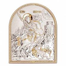 Георгий Победоносец икона серебро с позолотой