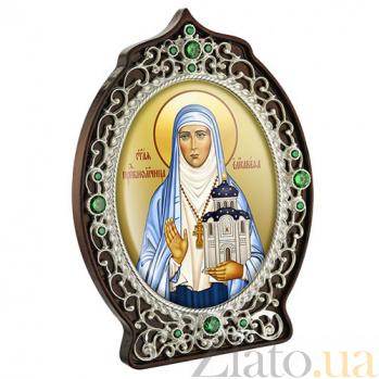 Икона латунная Великая княгиня Елисавета 2.78.0960л