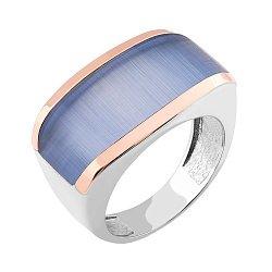 Серебряное кольцо с золотыми накладками, синим улекситом и родием 000096555