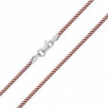 Бежевый крученый шелковый шнурок Милан с серебряным замком, 2мм