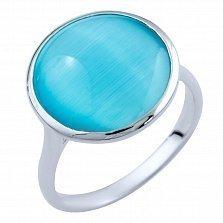 Серебряное кольцо Летиция с голубым кошачьим глазом