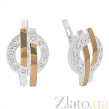 Серебряные серьги с золотыми вставками и фианитами Доллар BGS--075с