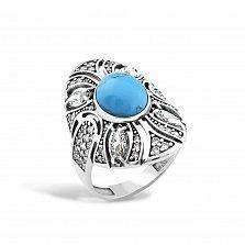 Серебряное родированное кольцо Карима с имитацией бирюзы и фианитами
