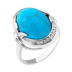 Серебряное родированное кольцо с золотой накладкой, имитацией бирюзы и фианитами 000116555